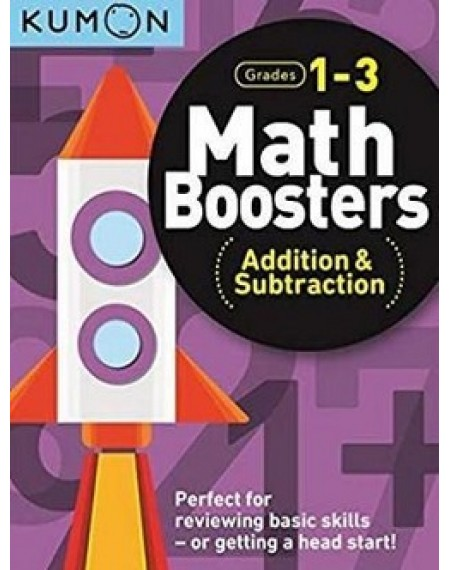 Math Boosters : Addition And Subtraction